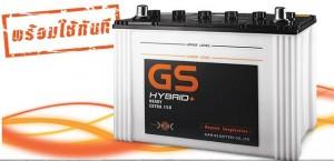 แบตเตอรี่ Gs Extra 150L