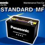 แบตเตอรี่ Panasonic 105D31L