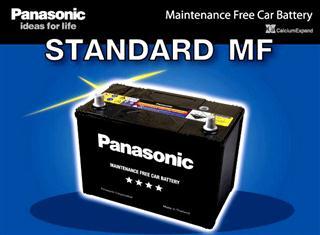 แบตเตอรี่ Panasonic 50B24R