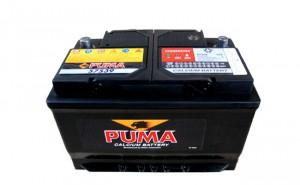 แบตเตอรี่ Puma 57539