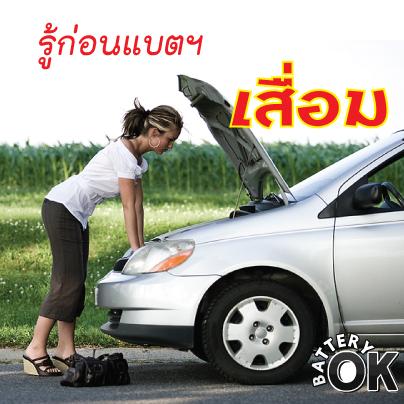 uknowface1