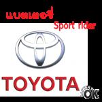 แบตเตอรี่ Toyota sport rider