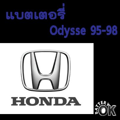 แบตเตอรี่ Honda odyssy 95-98