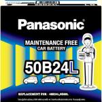 แบตเตอรี่ Panasonic 50B24L