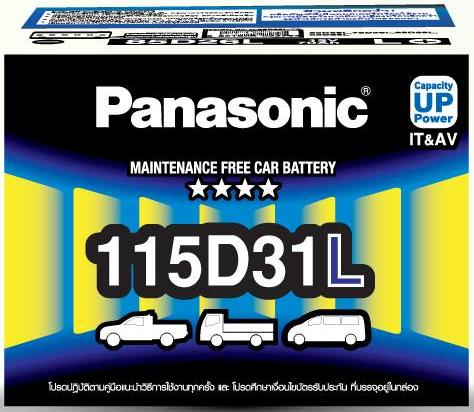 แบตเตอรี่ Panasonic 115D31L