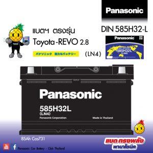 แบตเตอรี่ Panasonic LN4