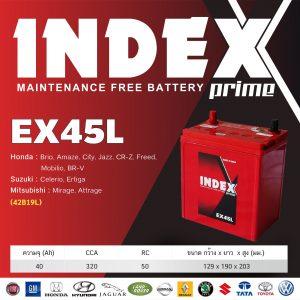 แบตเตอรี่ index EX45L