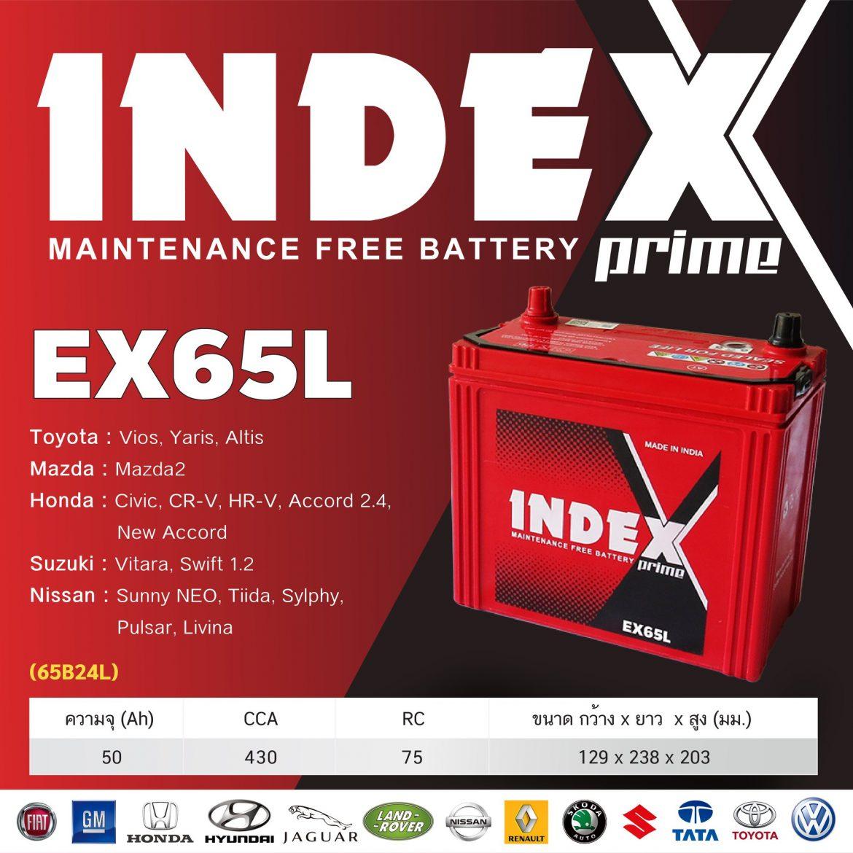 แบตเตอรี่ index EX65L