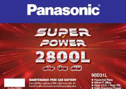 แบตเตอรี่ Panasonic 2800L