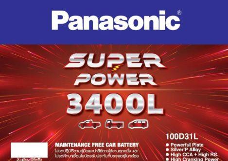 แบตเตอรี่ Panasonic 3400R