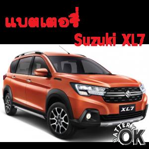 แบตเตอรี่ Suzuki XL7